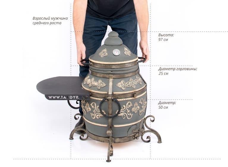 Тандыр Фирменный со столиком, графит, Эко - фото 6781